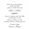 Venčanja - Elegantni tekst 1
