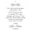 Venčanja - Elegantni tekst 3