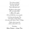 Venčanja - Šaljivi tekst 1