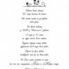 Venčanja - Šaljivi tekst 4