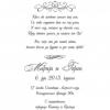 Venčanja - Romantični tekst 1