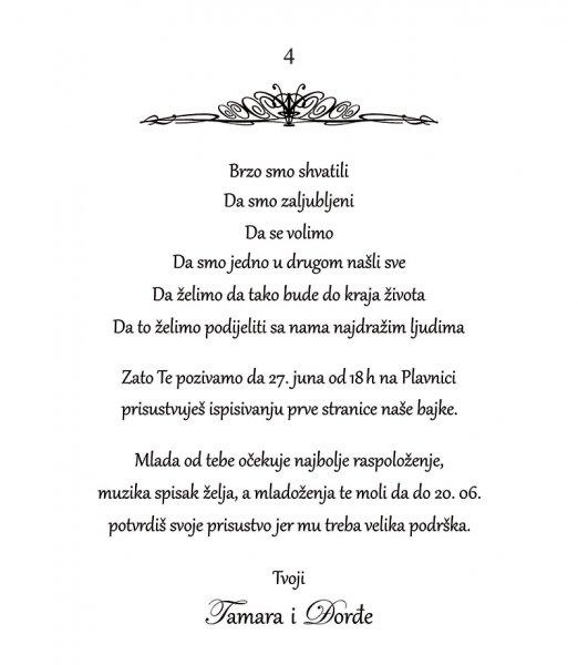 tekst pozivnica za rođendan Texts and fonts | MondoSposa tekst pozivnica za rođendan